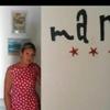 /~shared/avatars/11266099864964/avatar_1.img