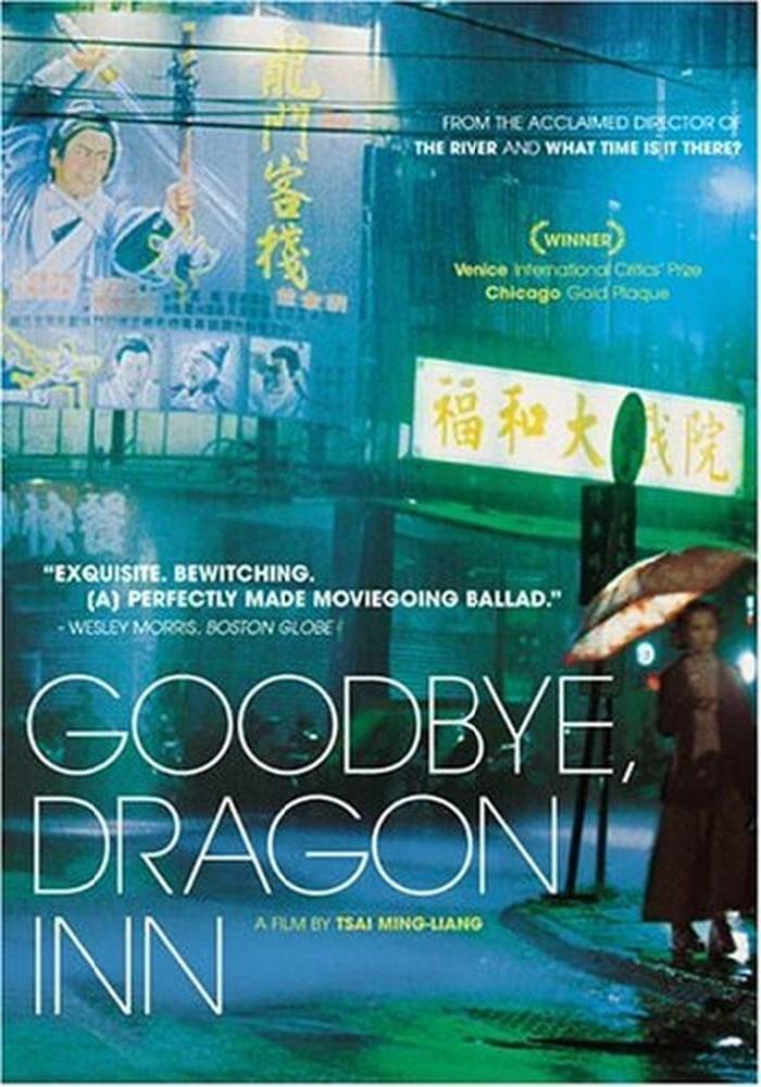 Goodbye, Dragon Inn