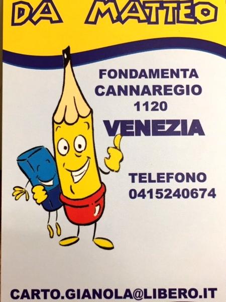 Cartoleria Matteo Gianola